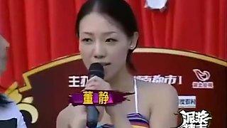 Chinese mudwrestling